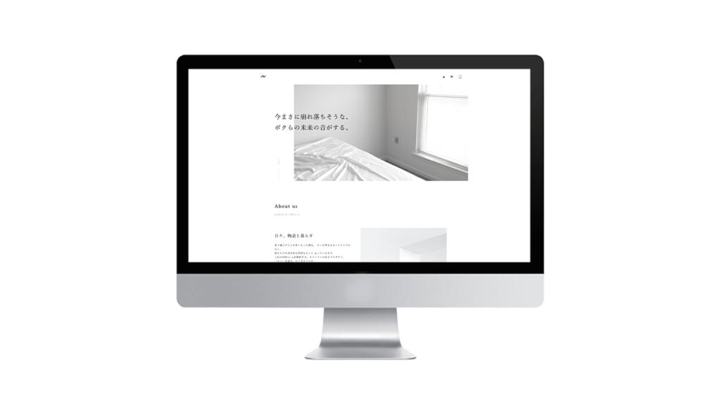 ECサイト「未来」